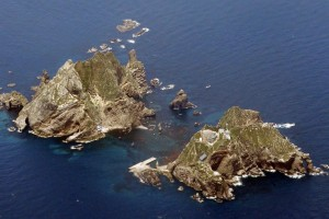 Takeshima disputed territory between Japan and Korea