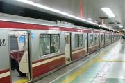 The platform at Higashi Nihonbashi Station