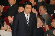 Abe Shinzo will once again return to power as Prime Minster of Japan