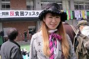 Social activist Amamiya Karin
