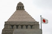 The Japanese flag outside the Diet building. But who will return as Prime Minister?