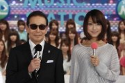 Tamori and Takeuchi Yoshie Present Music Station Japan