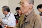 99-year-old-university-student-2