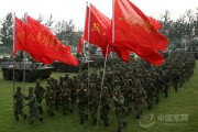 The People's Liberation Army (PLA), China