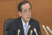 Shirakawa Masaki, Governor of the Bank of Japan.