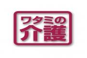 The company logo of Watami Care Homes.