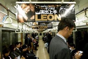 Things overheard on trains in Japan