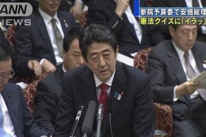 Abe Shinzo is angered by DPJ constitution quiz during Japanese Diet session.