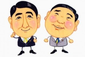 The newly-appointed 'yuru-kyara' of Abe and Ishiba for the LDP.