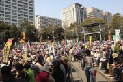 Protesters gather in Tokyo for the anti-nuclear demonstrations on the second anniversary of the Fukushima nuclear incident.