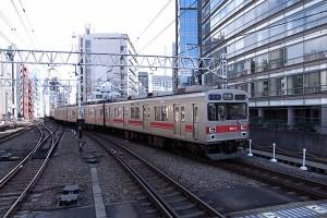 The Toyoko line will no longer run overground from Shibuya station in Tokyo.