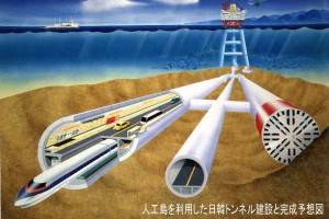 An artist's impression of the proposed undersea tunnel between Japan and Korea.
