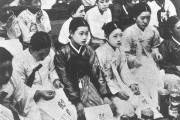 More controversy over Japanese history textbooks and representation of forced prostitution.