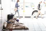 Homeless men at Kyoto Station are a human rights issue for Kyoto City Council.