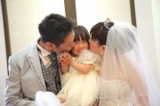 Marriage and childbirth in Japan