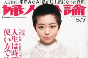 AKB48 Minegishi Minami appears in an interview without her wig.