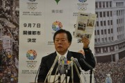Inose Islam remarks cause trouble for Tokyo Olympic Bid.