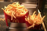 "McDonalds ""Mega Fries"" to return to McDonalds Japan"