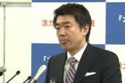 Hashimoto Toru Twitter scandal comfort women Japan