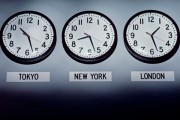 Governor of Tokyo, Inose Naoki, suggests changing Japan's time zone