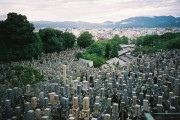 Will Japan introduce a death tax?