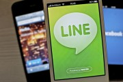 Japanese users feel stress at using Line