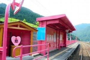 Train station of love, Koiyamagata Station, Japan