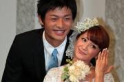 Mari Yaguchi and her husband are set to divorce