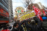 Anti-Korean protesters arrested in Tokyo for assault