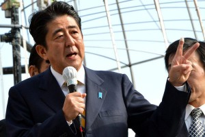 Abe Shinzo admits his intention to revise artlce 9