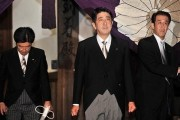 NY Times warns Abe over Yasukuni visits