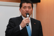 Hirai Takuya, LDP politician, comes under fire for Nico Nico Douga comments