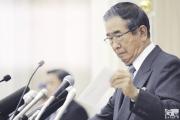 Ishihara Shintaro insults abductee