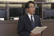 Iwate assemblyman Koizumi Mitsuo has died in an apparent suicide.