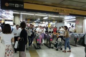Man fires gun at Shibuya Station