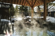 An example of a natural onsen in Hokkaido.