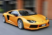 City pays out for damage to Lamborghini