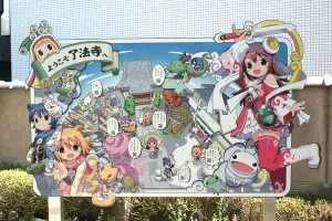 Can anime characters help to attract visitors to a temple?