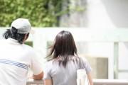 Japanese netizens mock 'rent-a-friend' service