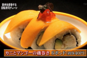 Is mango and crab sushi really authentic Japanese cookery?