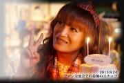 One of the final photographs of Sakurazuka Yakkun
