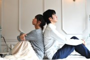 Why is it common for Japanese couples to sleep separately?