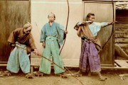 Old photographs of Japanese samurai
