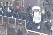 Police recapture escaped rape suspect Sugimoto Yuta in Yokohama.