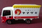 The famous Yamazaki bread truck