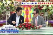 "Current Prime Minister Abe Shinzo appearing on popular TV show, ""Waratte ii tomo""."