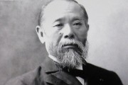 Prime Minister Ito Hirobumi, the first Resident-General of Korea.