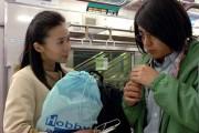 """A scene from the popular film """"Densha Otoko"""" [Train Man] about an otaku in love."""