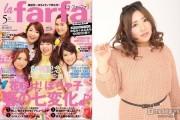Survey reports Japanese men like slim women, demise of marshmallow girl