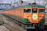 pregnant woman killed by Tokkaido line train